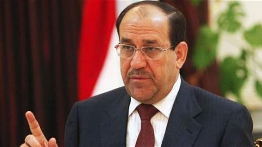 """Maliki stresses the need for illegal disarmament from the hands of """"militias"""" and crime syndicates NB-240828-636661417102745575"""