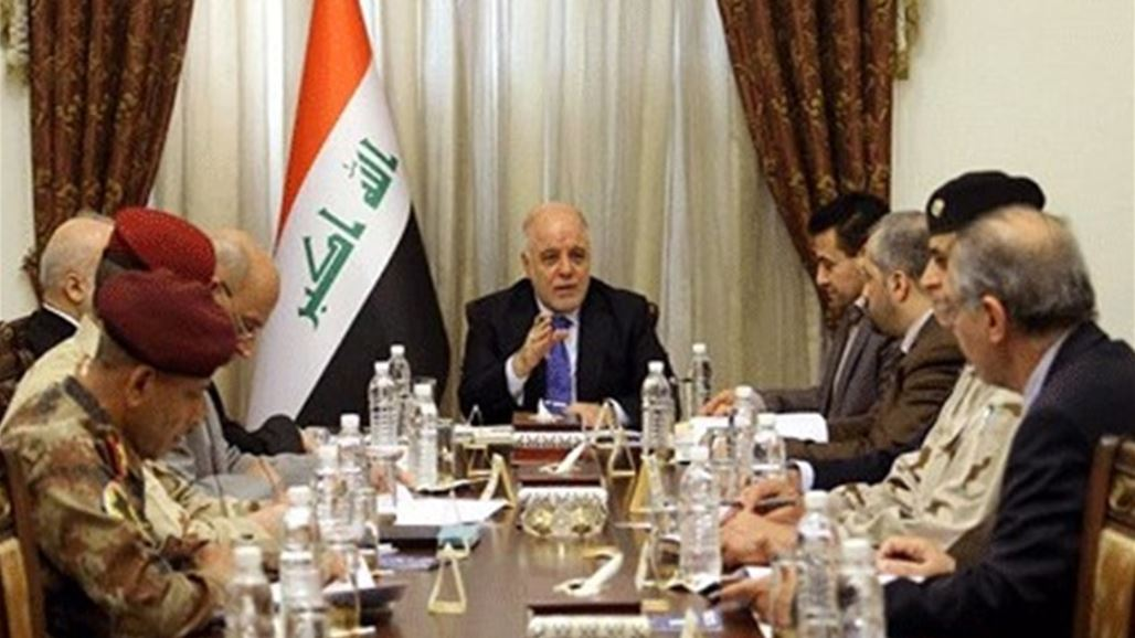 The Ministerial Council for National Security holds an emergency meeting chaired by Abadi NB-241817-636671155543154584