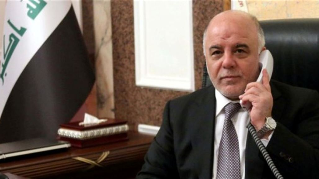 Abadi calls Amir to allay Kuwait's concerns; FM to brief Assembly NB-241897-636672754649532722