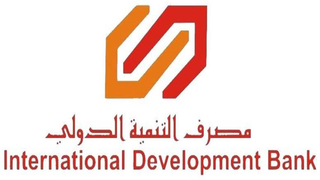 Development Bank: Cash withdrawals operate regularly and have not been affected by the interruption of the Internet NB-242053-636674192351707318