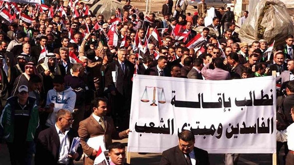 Dozens protest in Baghdad to demand services NB-242185-636675403946540957