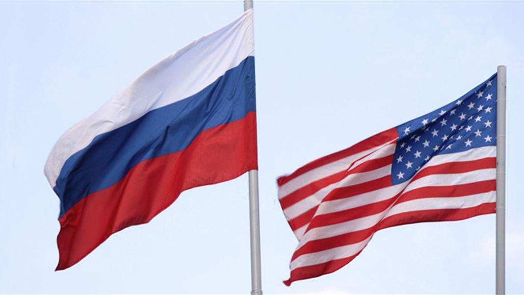 The US Federal Bureau of Investigation (FBI) is holding four Russians on suspicion of money launderi NB-243920-636692216563292446