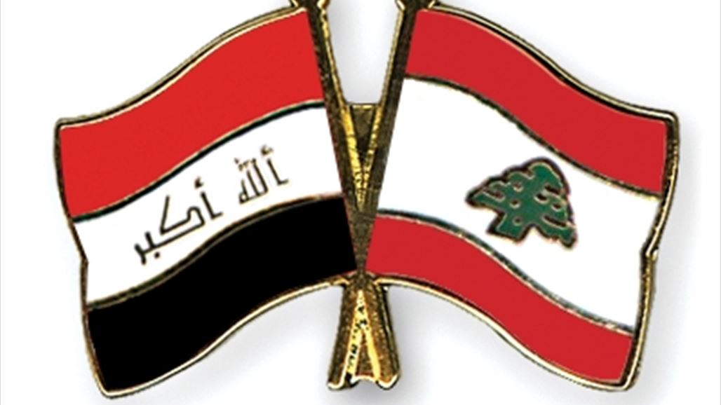 The outstanding debts between Iraq and Lebanese companies ... have been closed NB-244040-636693159694013931