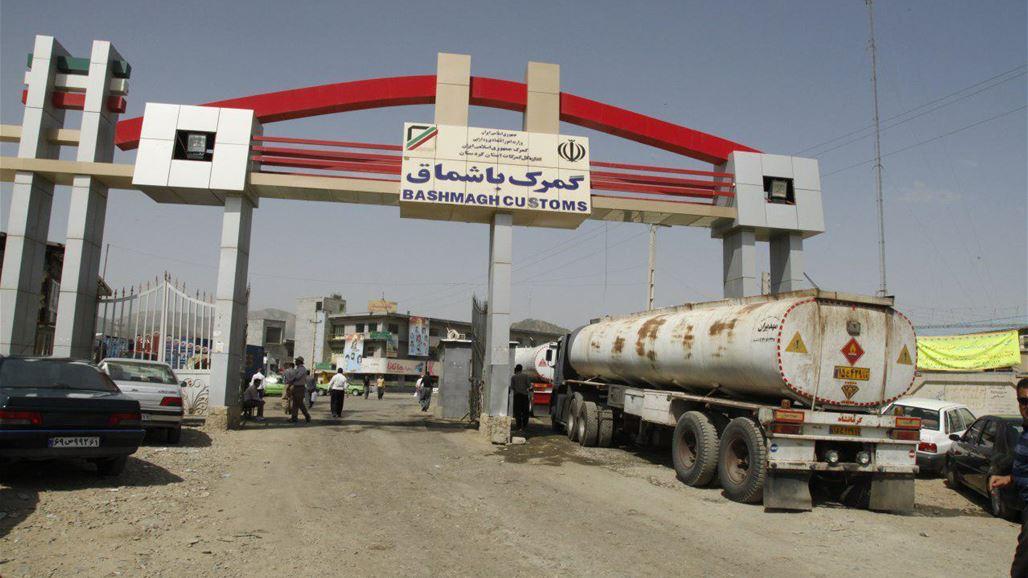 اخبار - ايران: عمليات الاستيراد والتصدير مع العراق مستمرة عبر جميع المنافذ .