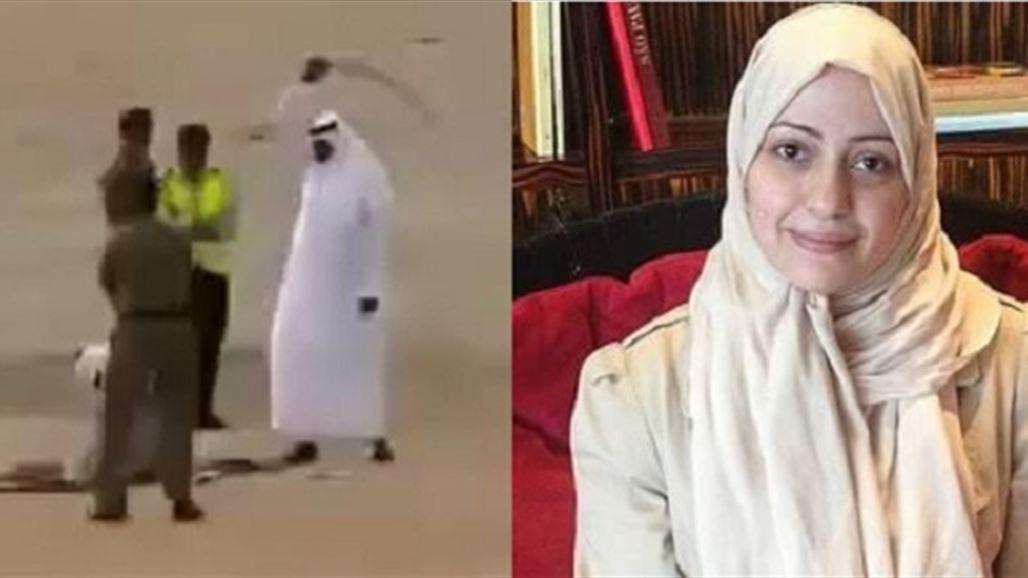 """أنباء تنفيذ السعودية الإعدام """"حدّاً"""