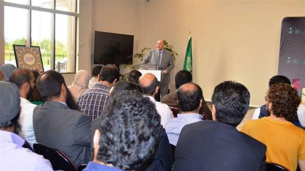 "Saudi Embassy in Ottawa denies news broadcast by ""Radio Canada International"" NB-245230-636705995488607756"