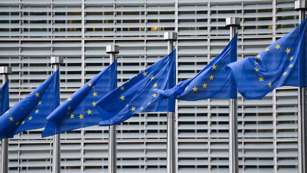 The European Commission supports Iran with an aid package worth 18 million euros NB-245264-636706226683797724