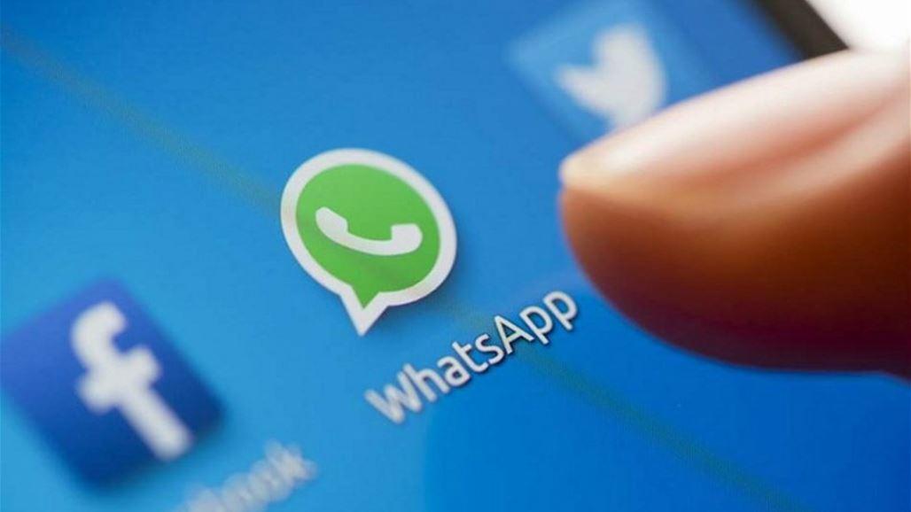 خطوات الاحتفاظ بالمحادثات تحديث الواتساب