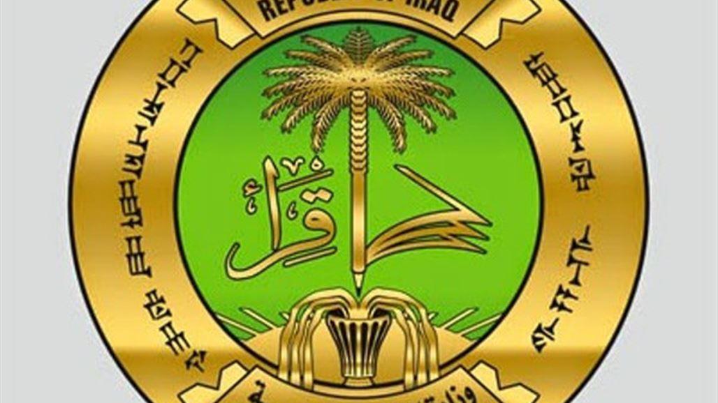 التربية العراقية تحدد العام الدراسي