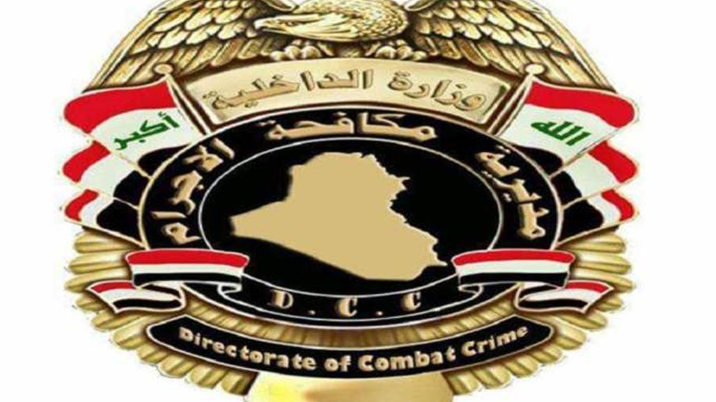 نتيجة بحث الصور عن مديرية مكافحة اجرام بغداد