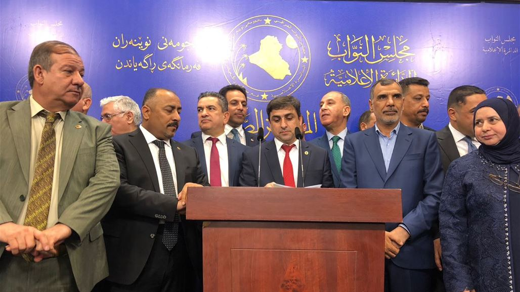 The bloc of reform and reconstruction declares that it is the largest bloc with more than 180 deputies NB-246213-636715733892800852