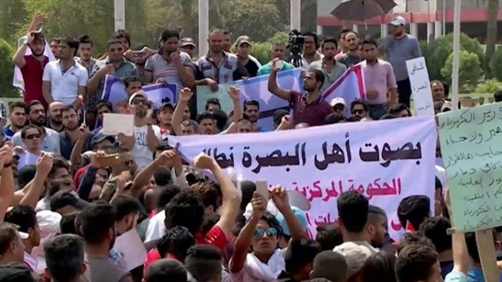 Health announces the death toll and injuries due to demonstrations in Basra NB-246358-636716934035617088
