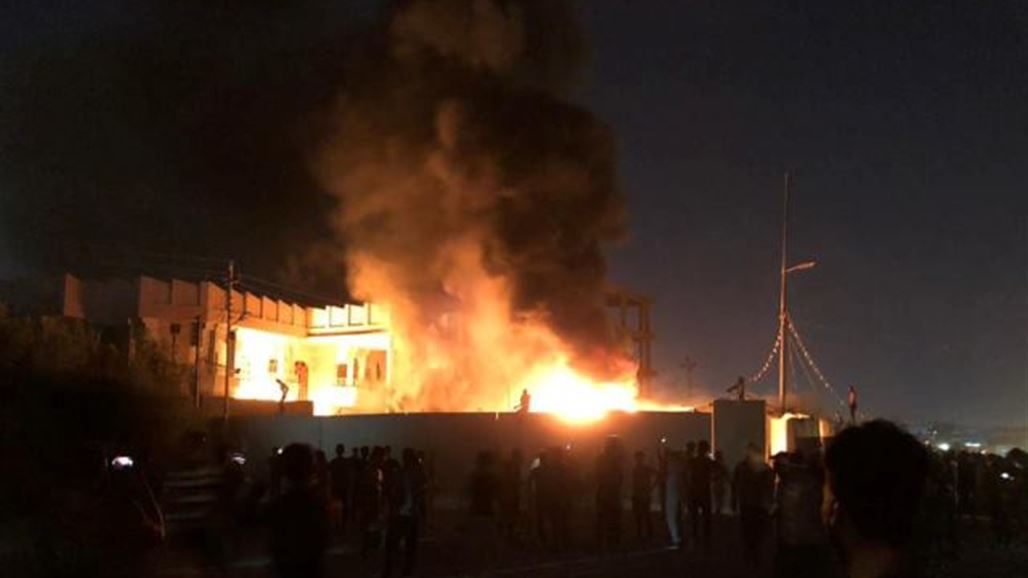 The headquarters of the political parties that were burned today during the demonstrations in Basra NB-246574-636718598498556271
