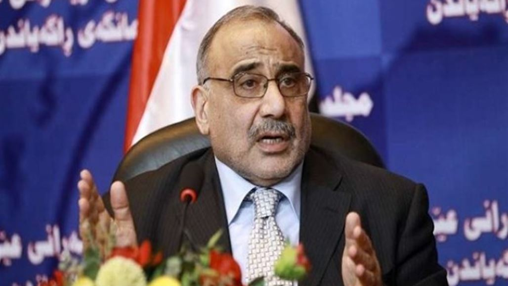 Official television: Abdul Mahdi will formally present his government in tomorrow's session NB-250777-636759140352253662