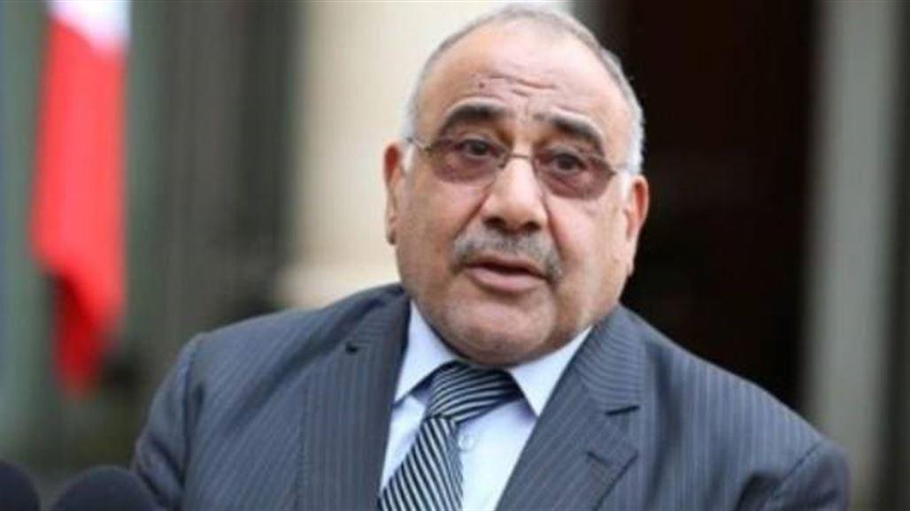 مكتب عبد المهدي يؤكد اختيار 5 وزراء من المتقدمين بالترشيح المباشر من اصل 14 وزيرا | سياسة