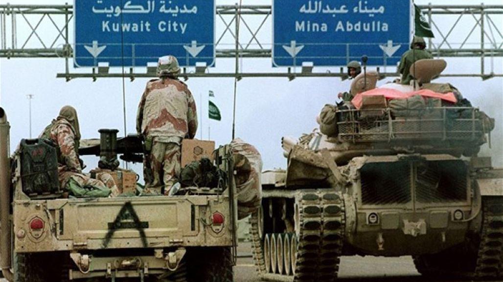 Kuwait announces the remaining debts of its Saddam invasion NB-252097-636772548817000365