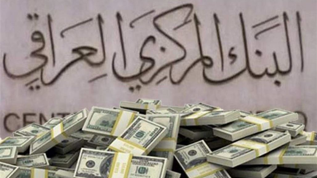 The central bank obligates banks and financial institutions to list the embargo on Iran NB-252459-636776161853213880