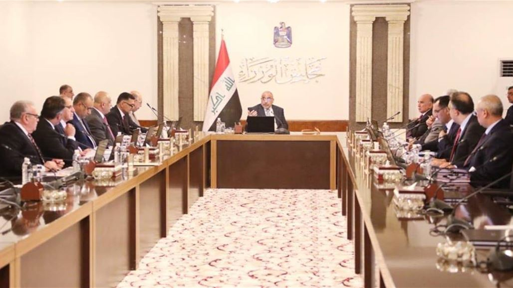 As witnessed by the meeting of the Council of Ministers today NB-252605-636777357718153213