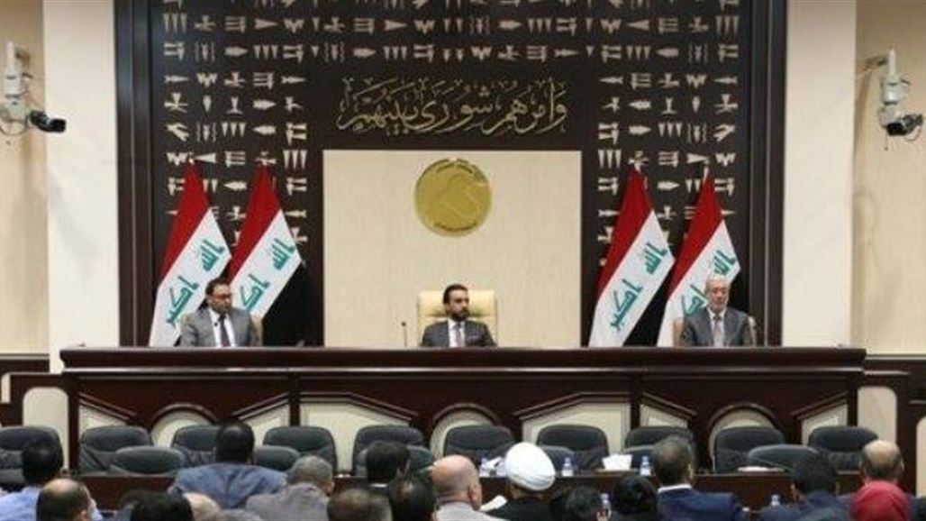 اخبار العراق2018_ إستضافة العلاق ومدير