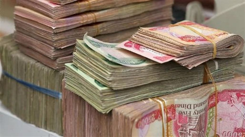 """BAGHDAD (Reuters): Trump supporters buy millions of Iraqi dinars for """"wealth"""" NB-253258-636784650939805507"""