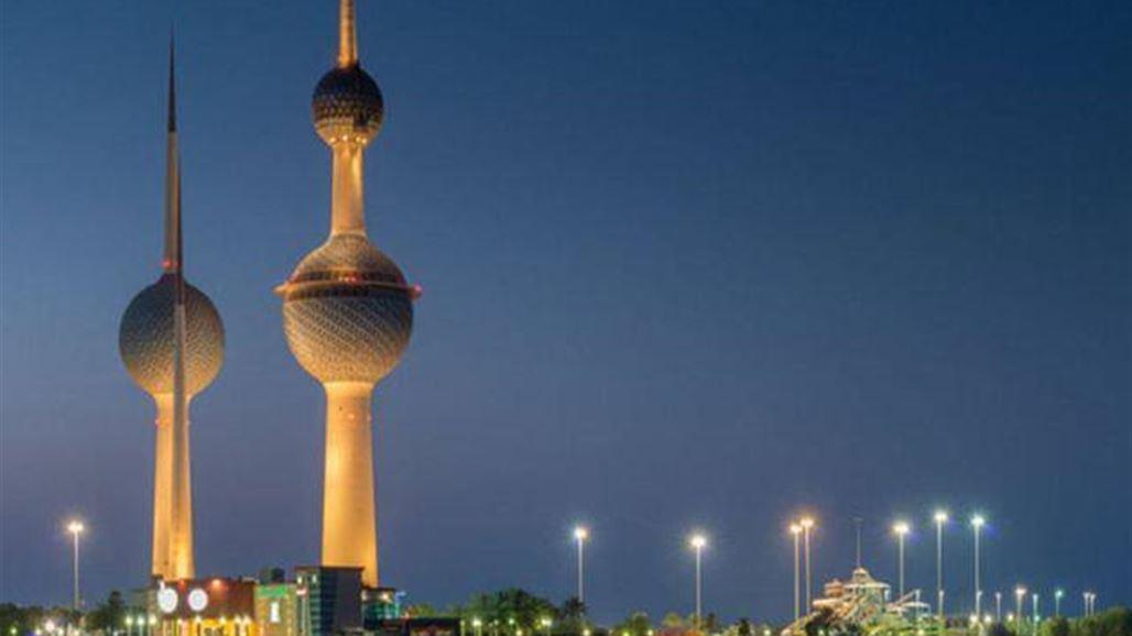 الخارجية الكويتية: آلية التعويضات العراقية