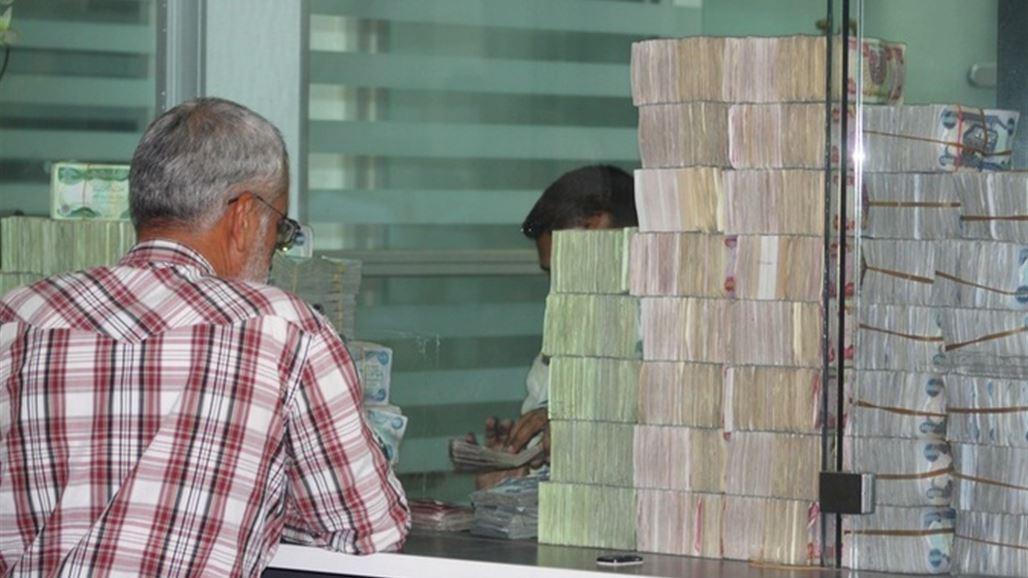 مصرف الرافدين العراقي يصدر تحذيرا