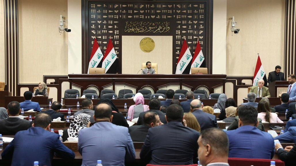 Tomorrow, the House of Representatives formed a fact-finding committee on the project of building the Central Bank NB-253458-636786552012843753