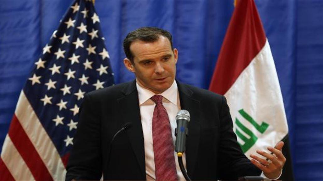 MacGork talks about Iraqi electricity and reveals good news