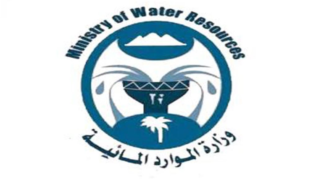 Water resources issue a statement on the talk of the sinking of Baghdad by the floods NB-253874-636790797114641786