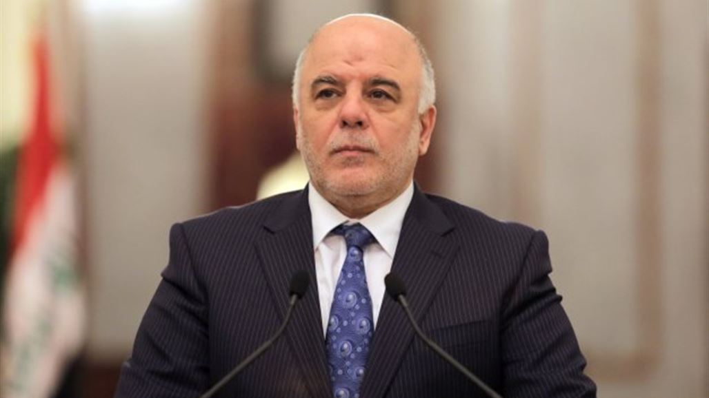 Deputy: Abadi rejected an offer to assume the post of Vice President of the Republic NB-254700-636799490400303229