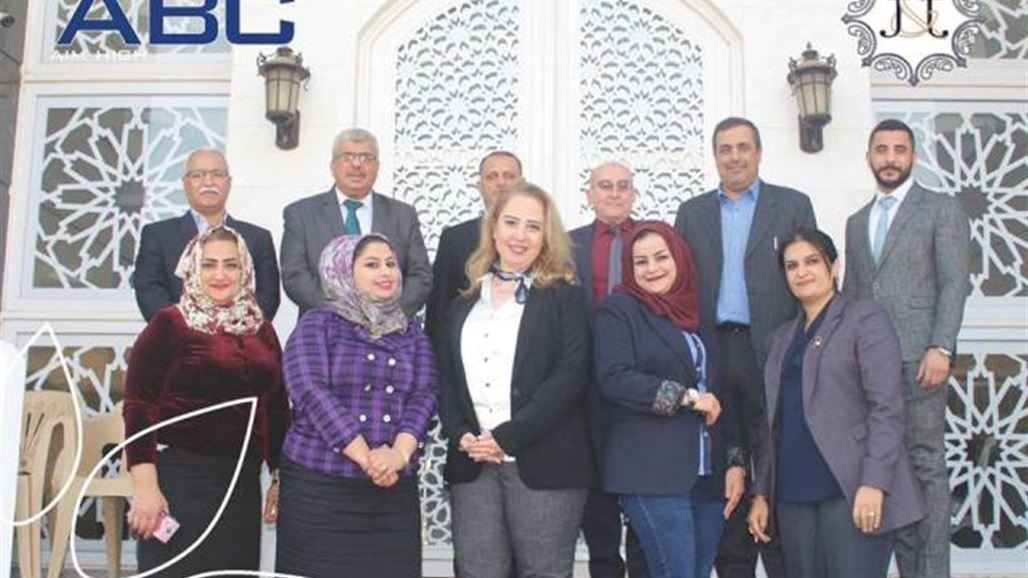 Center: Islamic banking in Iraq is in line with international standards NB-254725-636799693422869309