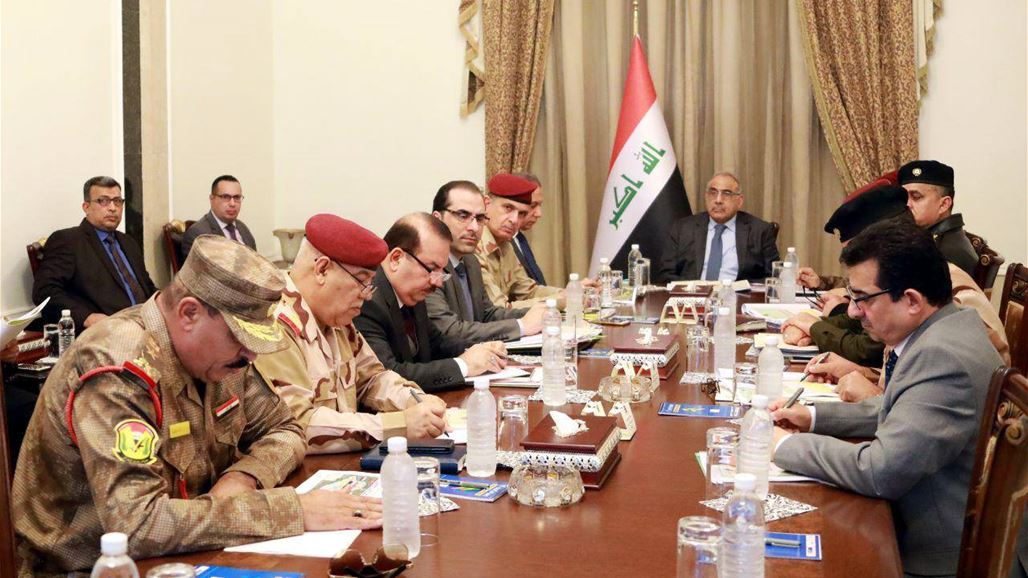 Abdul Mahdi confirms to military and intelligence leaders the importance of taking measures to secure the border NB-254733-636799774593949475