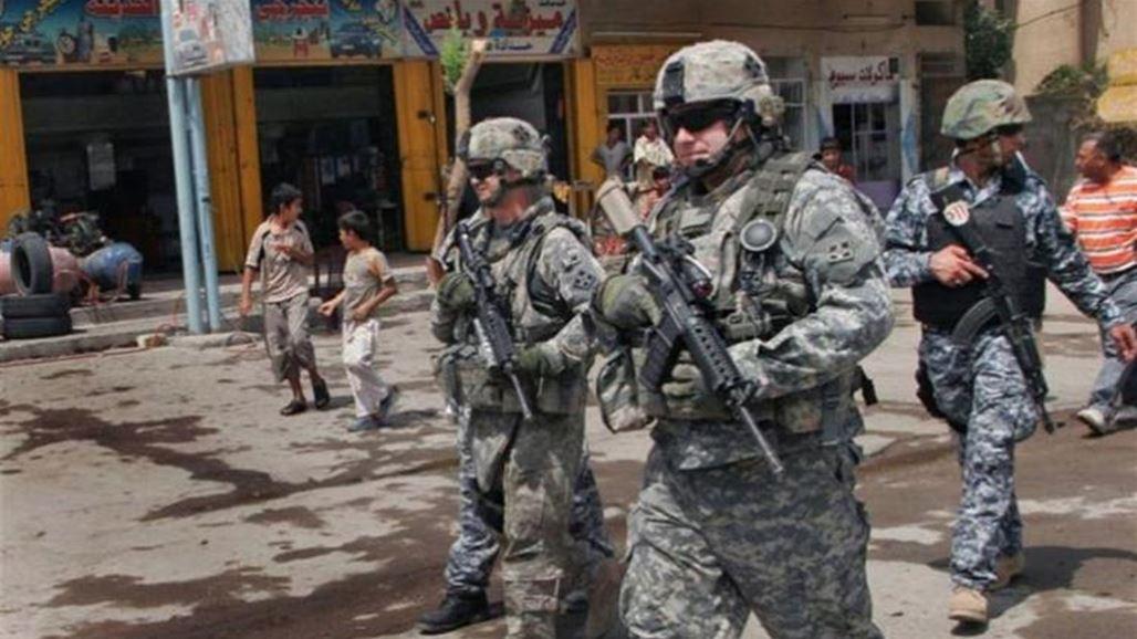 Washington opens new headquarters in Iraq NB-254738-636799818875533094