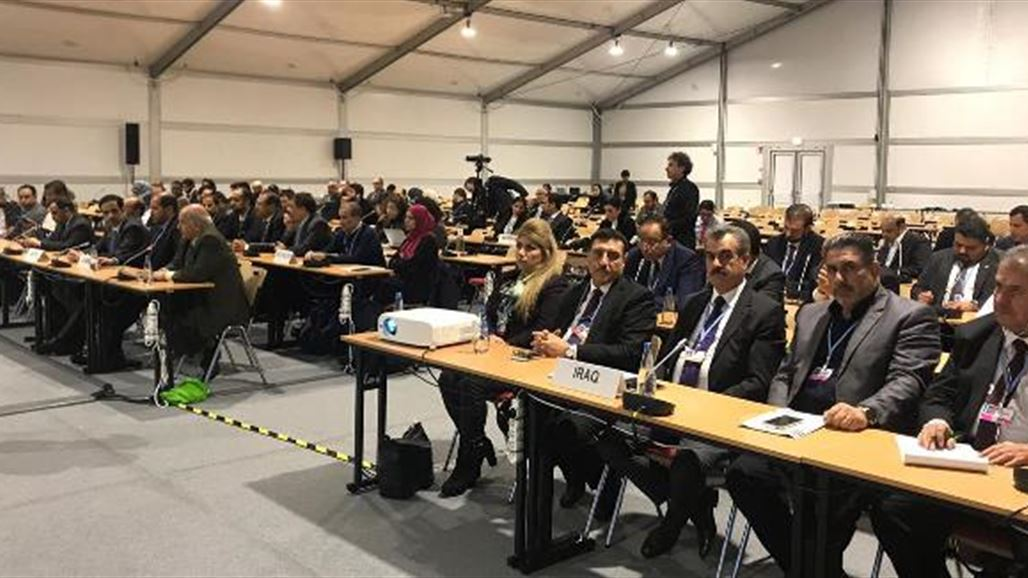 Iraq calls on the international community to fund mitigation and climate adaptation NB-255103-636803709346610922