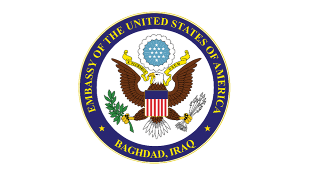 The US Embassy issued a new security alert coinciding with the extension of green opening hours NB-255282-636805702567987692
