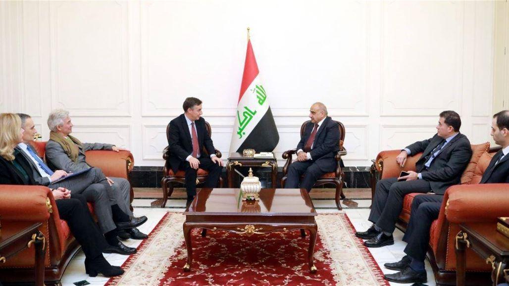 EU Supports Iraq Recovery through Local Development NB-255400-636806676085836081