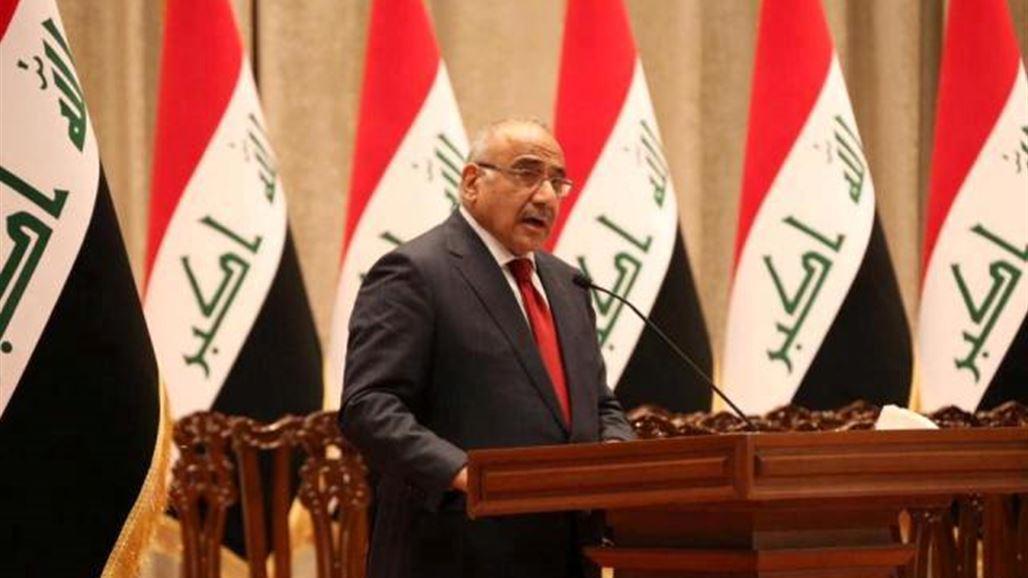 اخبارالشارع العراقي 2018_جلسة الخميس ستشهد