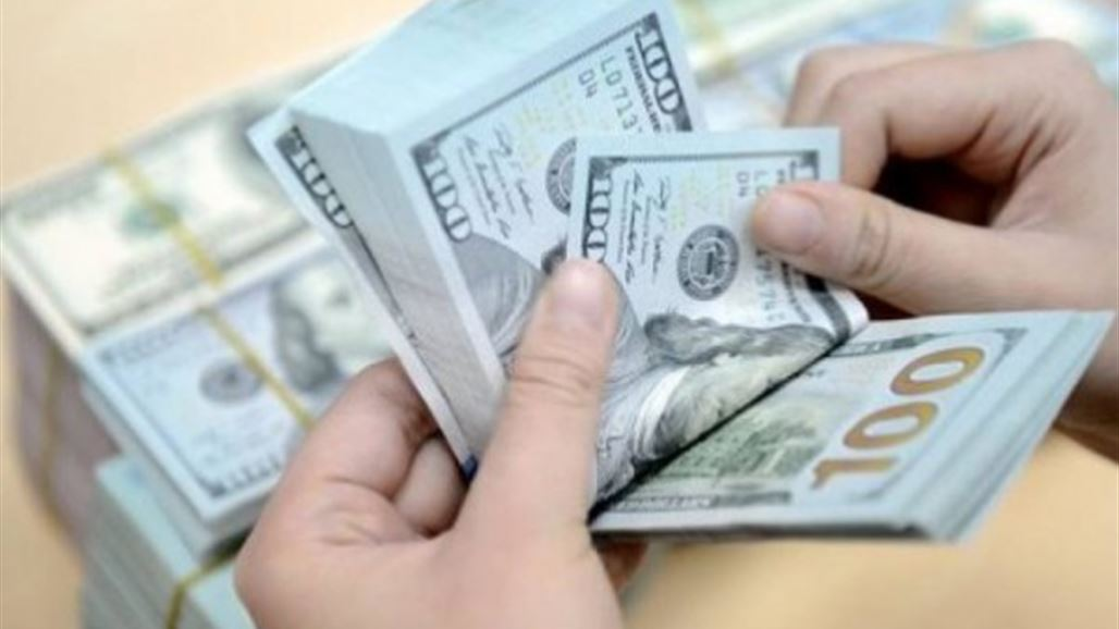 The stability of the dollar exchange rate for the fourth day of the stock exchange and local markets 12/22/18 NB-255826-636810675222968685