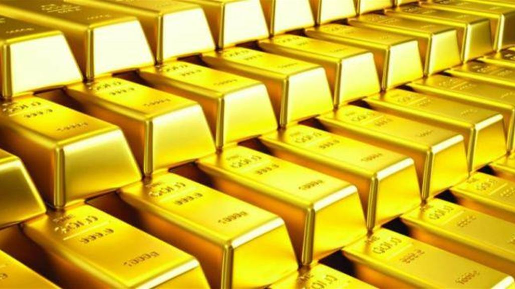 Iraq maintains 37th place in the world and fifth in the Arab world with the highest gold reserves NB-255829-636810687611708685