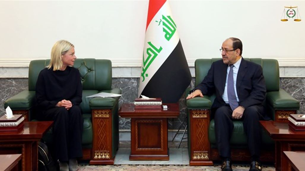 "Maliki calls for achieving ""political harmony"" NB-255939-636811601659240043"