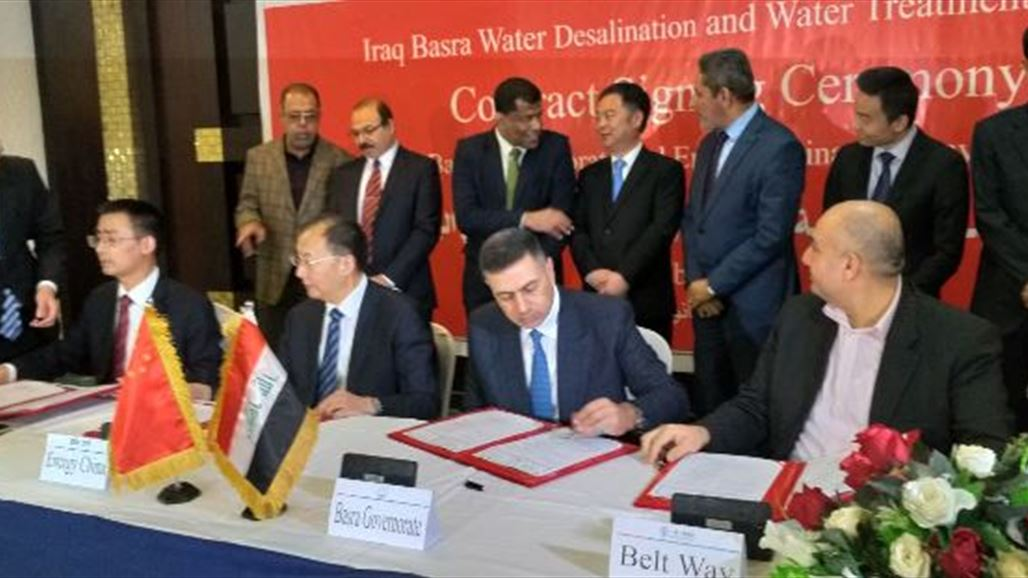 Governor of Basra signs a memorandum with a Chinese company to implement two desalination and desalination plants NB-255948-636811636963713530
