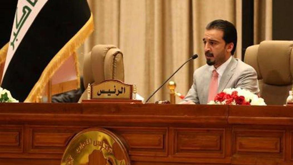 Parliament votes on Shaima Khalil al-Hayali as minister of education NB-256044-636812556468421372