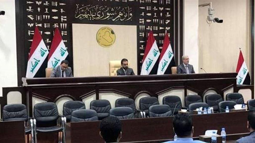Parliament votes on Shaima Khalil al-Hayali as minister of education NB-256045-636812555155132060