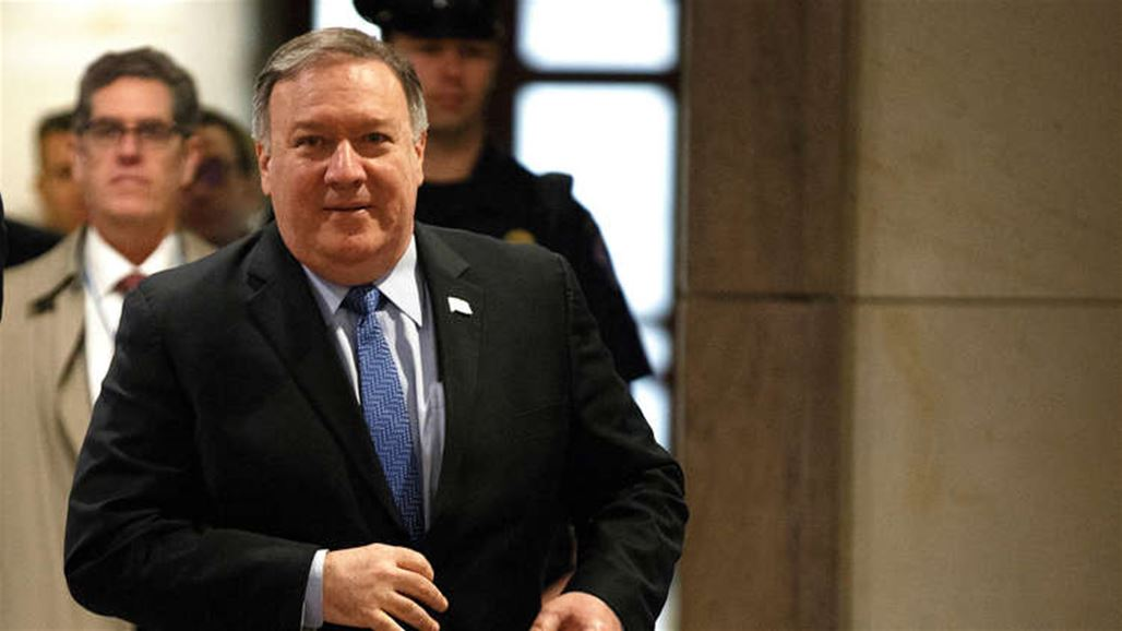 US Secretary of State visits Baghdad early next year NB-256284-636814886112649747