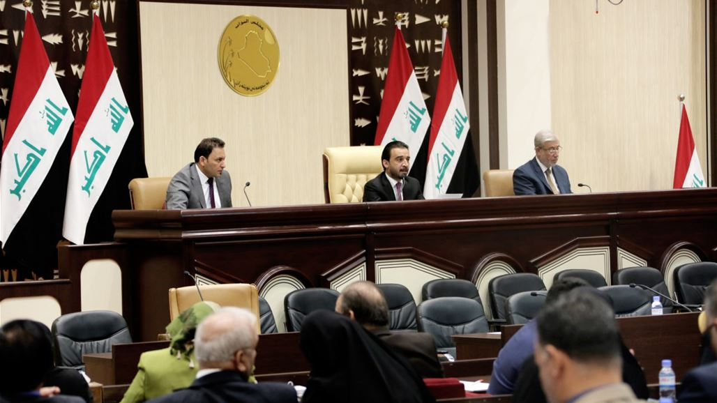 Disclosure of the contents of a memorandum obliging the Iraqi government to regulate the entry of international officials to the country NB-256465-636816644404727958
