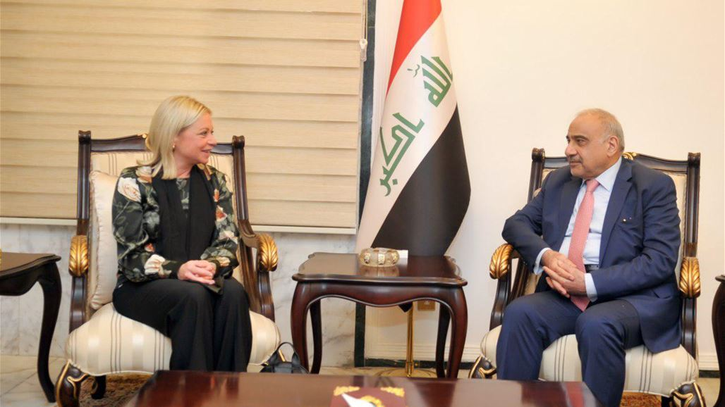The United Nations renews its support for Iraq's stabilization program NB-257056-636822845950849615