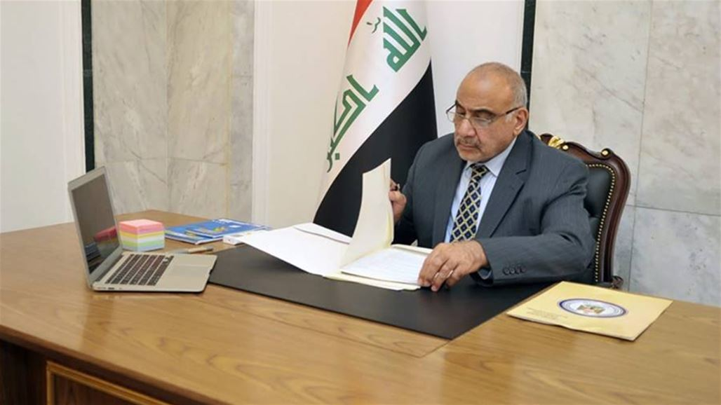 The Minister of Planning congratulates the brave Iraqi Army and blesses its great victories. NB-257131-636823731945176722
