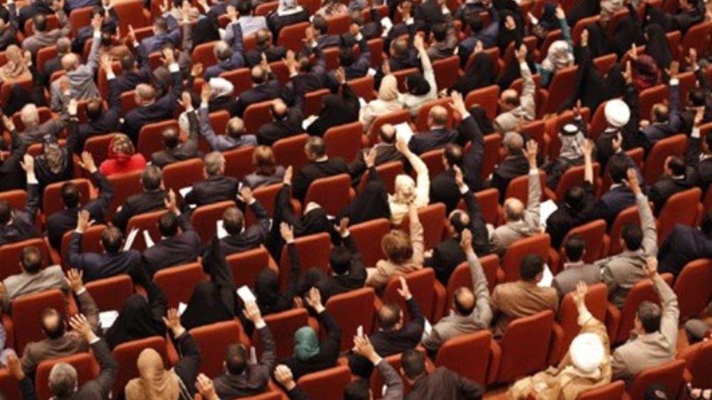 Parliament resumes budget debate NB-257469-636827019516668053