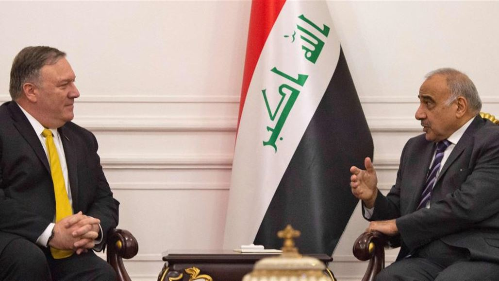 Newspaper: Iraqi officials have asked Pompeo to stay US troops in Iraq NB-257492-636827119178426614