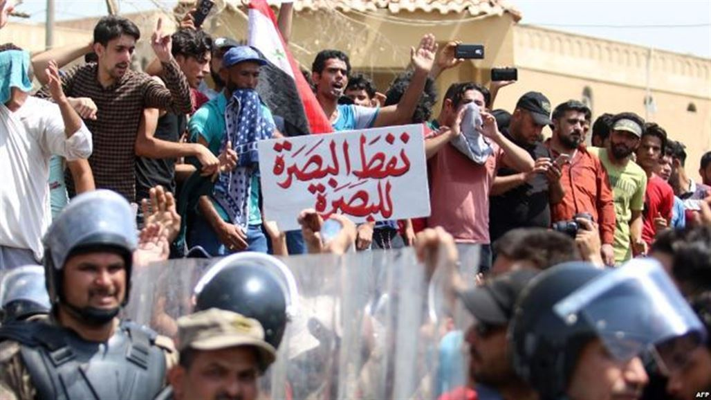 A demonstration in Basra to demand reforms, services and jobs NB-257608-636828098109535014